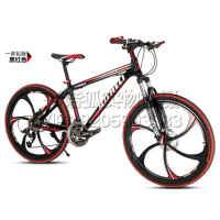 27速儿童山地自行车24寸男变速26寸双碟刹山地自行车21速禧玛诺变