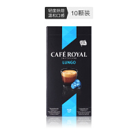 【网易考拉】【Orange Garten 欧瑞家】Café Royal大杯咖啡胶囊咖啡 咖啡粉 速溶 适配Nespre