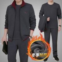 运动套装男加绒加厚运动服爸爸装保暖休闲套装男三件套大码