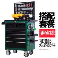 汽修工具车推车多功能工具柜架子层抽屉式维修工具箱