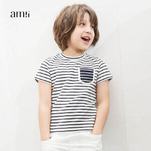 【下单立享5折】amii童装2018夏新款男童时尚休闲条纹T恤中大童儿童休闲棉布衫