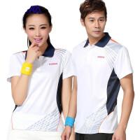 羽毛球服男士上衣透气速干女款修身显瘦运动球衣短袖比赛服