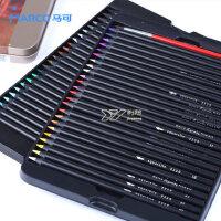 MARCO马可 雷诺阿专业黑木水溶性彩色铅笔24 36 48色彩铅套装3220