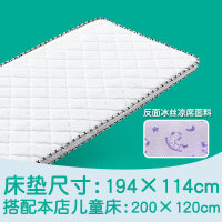 儿童拼接床床垫棕垫椰棕幼儿园1.2米1.5午睡宿舍棕榈硬经济型T 200*120冰丝两用垫 5cm 其他