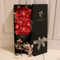玫瑰花七夕情人节送女友朋友生日礼物仿真假花肥皂香皂花束礼盒 +灯 兔兔