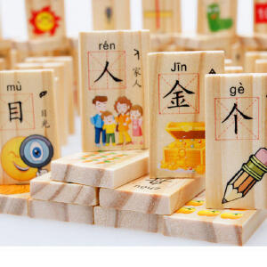 【【领券立减50元】米米智玩 盒装100片汉字趣味认知多米诺骨牌 儿童益智早教木制积木玩具儿童节玩具礼物活动专属