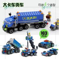变形金刚拼装汽车模型变形工程车卡车运输车拼插玩具积木