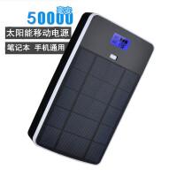 太阳能笔记本电脑 移动电源大容量充电宝 联想DELL19v 20v 戴尔惠普苹果便携轻薄手机快充大功