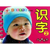 金庸作品集(09-12)-神雕侠侣(全四册)(新修珍藏本)