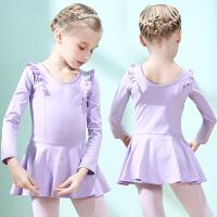 儿童舞蹈服装秋季长袖女童拉丁舞练功服韩版民族舞服装幼儿舞蹈裙