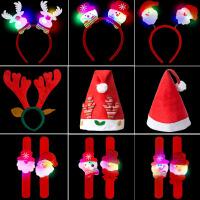 圣诞节头饰装饰品儿童成人小礼品礼物装扮发箍发光头箍圣诞帽子女