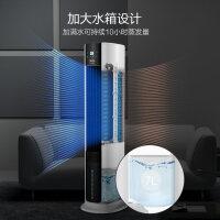 美的空调扇冷风机制冷器家用冷气风扇小型宿舍迷你移动加水小空调