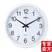 得力9005 简约时尚静音挂钟 办公 家用 客厅墙面圆形挂钟 时钟