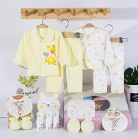 班杰威尔 新生儿礼盒春夏婴儿纯棉衣服内衣套装0-3个月宝宝用品初生满月礼 四季灰小兔
