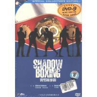 俄罗斯拳霸(橙签)DVD9( 货号:12170700580012)