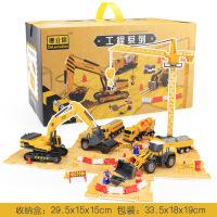 多款工程车模型套装 儿童玩具 仿真车模 工程场景类 工程套装