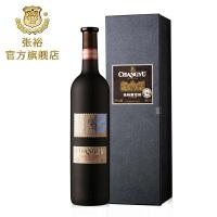 张裕珍藏级解百纳干红葡萄酒750ml 张裕官方旗舰店 单支礼盒装