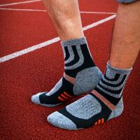 户外袜男纯棉运动袜子冬季登山袜徒步袜加厚速干袜 均码