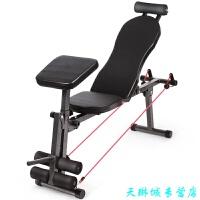 多功能哑铃凳家用折叠仰卧板仰腹肌板健腹板卧起坐器健身器材
