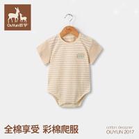 欧孕婴儿夏天衣服爬爬服薄款连体衣新生儿哈衣短袖空调服满月爬行