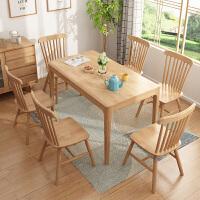 【一件3折】北欧原宿日式四腿全实木餐桌 简约六人组合餐桌 现代性价比小户型餐桌椅饭桌