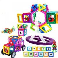儿童宝宝积木81片拼装类玩具玩具桶装收纳盒装磁力片男孩女孩生日礼物 多种颜色