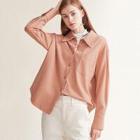 【2.5折价:135元】红袖/HOPESHOW单排扣翻领直身衬衫