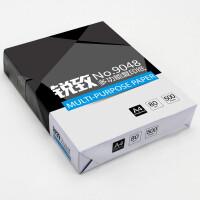 打印复印纸A470g80g单包500张办公用纸A4复印打印白纸 加厚款A4 80G(单包)500张装