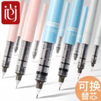 白雪 直液式 走珠笔  中性笔 签字学生用针管型黑水性笔可换墨囊文具用品