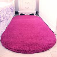 可爱椭圆形地毯地垫家用客厅茶几卧室地毯房间床边地毯床前毯定制 椭圆形加厚 酒红