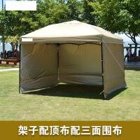 户外遮阳棚天幕帐篷凉篷自动集市摆摊地摊公司广告大伞雨篷多