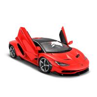 兰博基尼汽车模型1:18仿真合金跑车模型