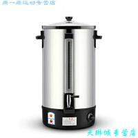 电热开水桶烧水桶不锈钢开水器40L商用开水机奶茶电保温桶 白色