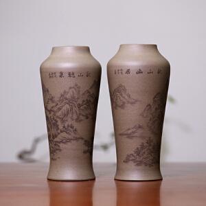 精品青段山水象腿瓶一对 助理工艺美术师刻绘 宜兴正宗紫砂