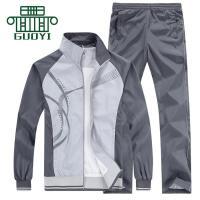 运动套装男春秋季女长袖跑步运动服情侣休闲户外两件套青中年外套