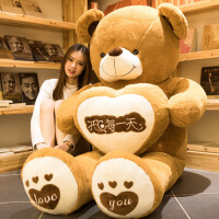 可爱熊猫布娃娃大熊生日礼物送女友毛绒玩具熊公仔抱抱熊女孩