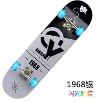�W光�夜光滑板��和�滑板四���l光�滑滑�初�W者滑步�滑行� �y色 1968�y�W光�