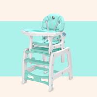 儿童餐椅多功能吃饭座椅子小孩便携bb凳婴儿塑料宝宝餐桌椅 冰川蓝【流行色 PU皮质座套】 带摇马轮子棉垫