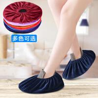 绒布鞋套防滑底布鞋套家用布可反复洗加厚耐磨学生室内脚套1双装