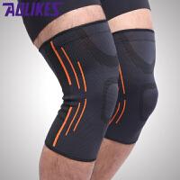 护膝运动足球男篮球训练跑步保暖深蹲护膝盖女护腿健身护具