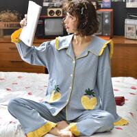 睡衣女秋季长袖翻领坑条抽条甜美休闲舒适可外穿家居服