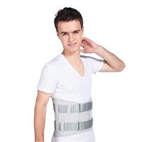 护腰带腰托腰围腰间盘腰椎间盘白领家用男女四季护腰 浅灰色(图片款)