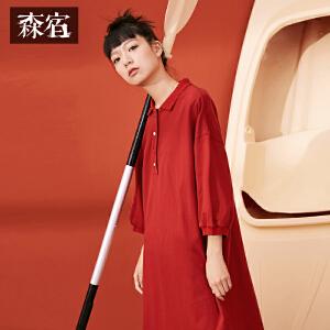 森宿九分袖红色长裙ins夏装2018新款文艺polo领宽松连衣裙女