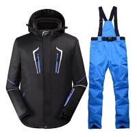 滑雪服套装男款单板双板冬季户外防风防水保暖加厚滑雪衣裤套装男