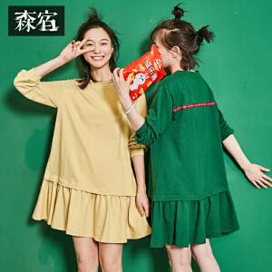 【尾品直降】森宿P它和好朋友秋装新款拼接织带荷叶摆长袖连衣裙女短裙子