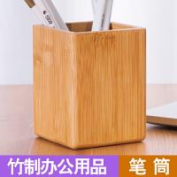 桌面收纳方形毛笔笔筒 创意时尚竹制办公用品文具遥控器整理盒子