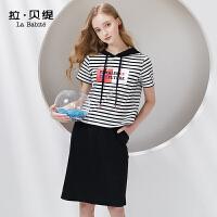 【满300减30】拉贝缇卫衣套装女2020夏装新款半身裙时尚俏皮两件套休闲时尚洋气