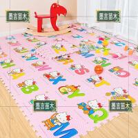 环保儿童卡通地垫数字字母KT猫拼图游戏爬行垫婴儿拼接爬爬垫