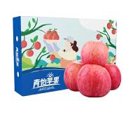 青怡苹果陕西洛川红富士优品礼盒装14枚净重约7.5斤
