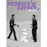风度men's uno Young杂志2020年10月 许魏洲/徐昕封面期刊 过期周刊